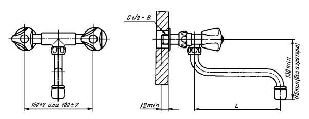 Смеситель для умывальника и мойки двухрукояточный с подводками в раздельных отверстиях настенный, излив с аэратором. Типы См-УмДРНА, См-МДРНА