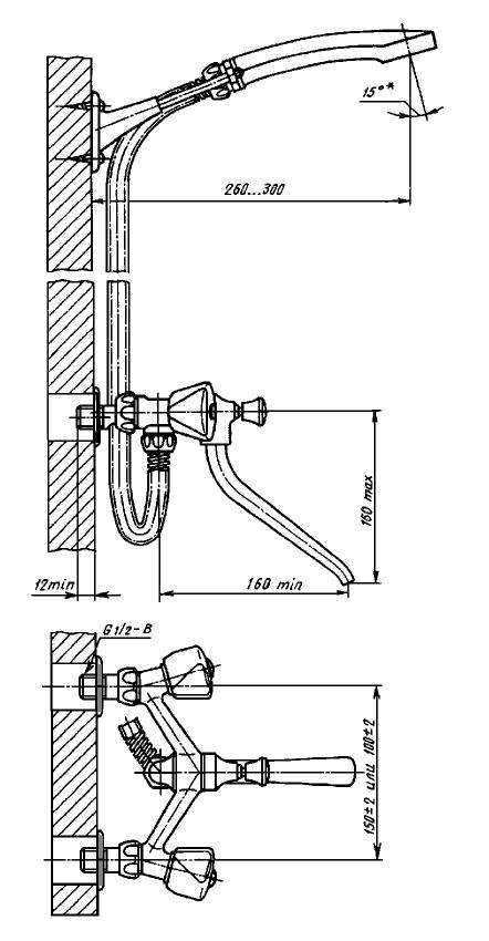 Смеситель для ванны двухрукояточный с подводками в раздельных отверстиях настенный с душевой сеткой на гибком шланге. Тип См-ВДРНШл