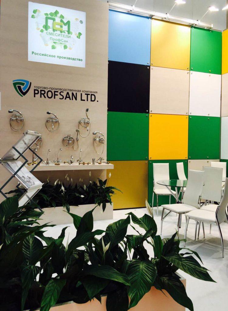 ProfSan LTD (Профсан) в выставке MosBuild 2015