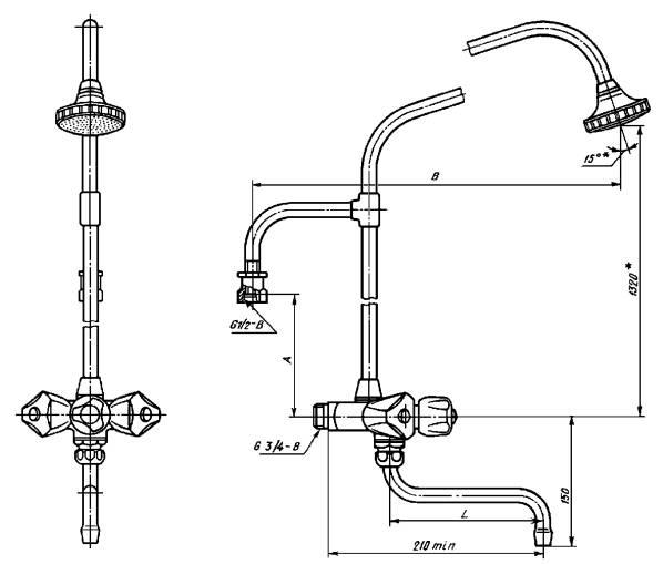 Смеситель для водогрейной колонки двухрукояточный настенный с душевой сеткой на стационарной трубке. Тип См-КДНТр