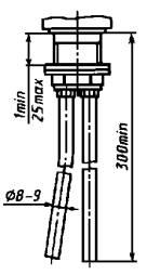 Основные размеры гибких медных подводок для присоединения центральных набортных смесителей к сетям холодной и горячей воды
