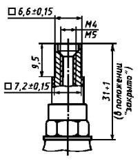 Размеры конца шпинделя вентильных головок водоразборной санитарно-технической арматуры