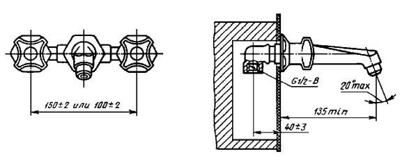Смеситель для умывальника двухрукояточный с подводками в раздельных отверстиях застенный, излив с аэратором. Тип См-УмДРЗА
