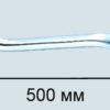 Излив для смесителя S50 (500 мм) плоский