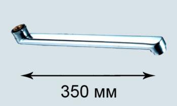 Излив для смесителя 350мм
