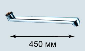Излив для смесителя 450мм
