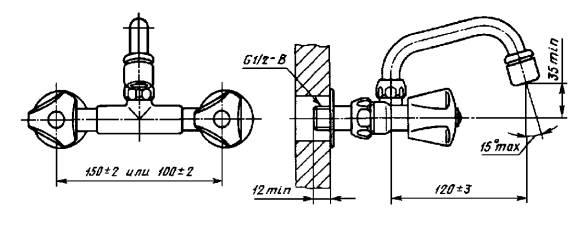 Смеситель для умывальника двухрукояточный с подводками в раздельных отверстиях настенный, излив с аэратором. Тип См-УмДРНА