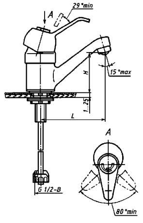 Смеситель для умывальника и мойки однорукояточный центральный набортный, излив с аэратором. Типы См-УмОЦБА, См-МОЦБА