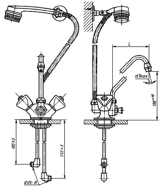 Смеситель для мойки двухрукояточный центральный набортный со щеткой с настенным креплением, излив с аэратором. Тип См-МДЦБЩнА