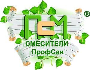 Логотип Профсан ПСМ