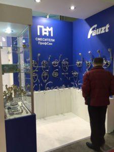 Стенд смесителей Профсан на выставке Aqua-Therm Moscow 2015
