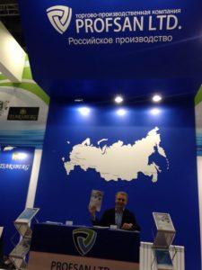 Представитель компании Профсан ПСМ на Aqua-Therm Moscow 2015