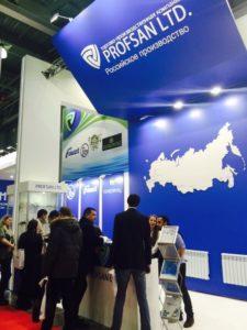 Посетители стенда компании Профсан ПСМ на Aqua-Therm Moscow 2015