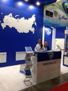 Стенд компании Профсан ПСМ на Aqua-Therm Moscow 2015