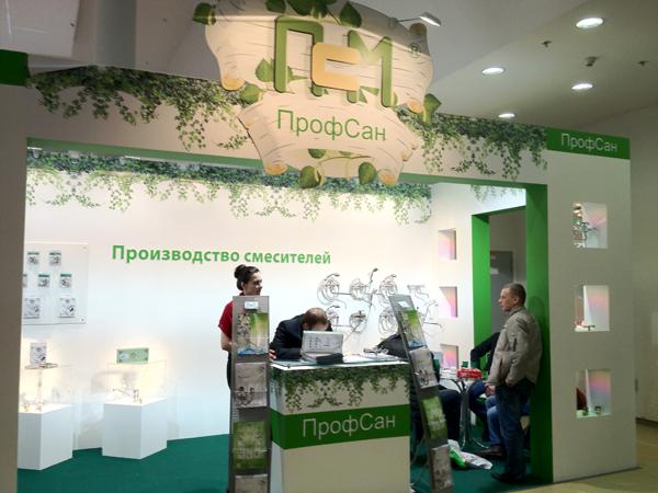 Участие компании Профсан в выставке MosBuild 2012