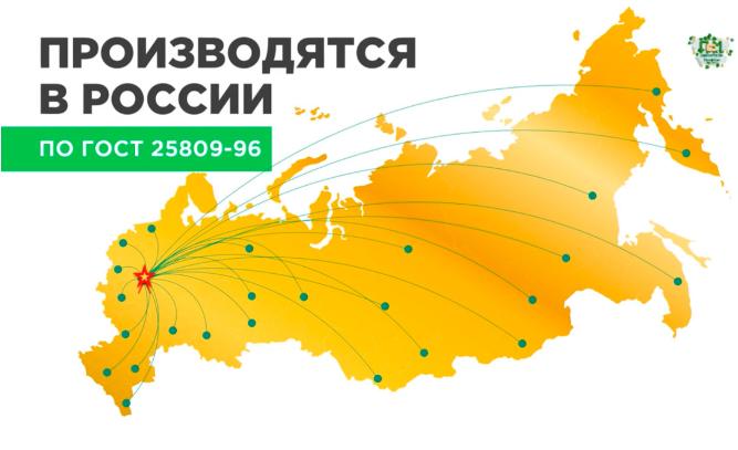 Российская сантехника от производителя Профсан