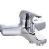 Смеситель для ванной комнаты с коротким носом Профсан PROF ECO 837 КТ/037