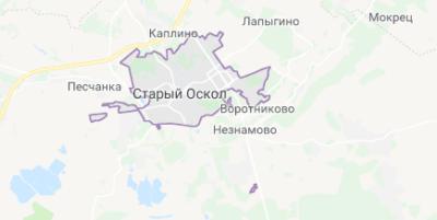 Старый Оскол на карте