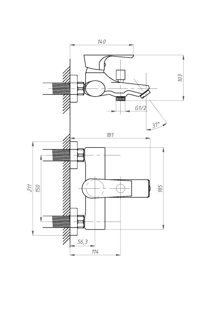 Схема смесителя Профсан ПСМ 100-1 ЭЛИТ