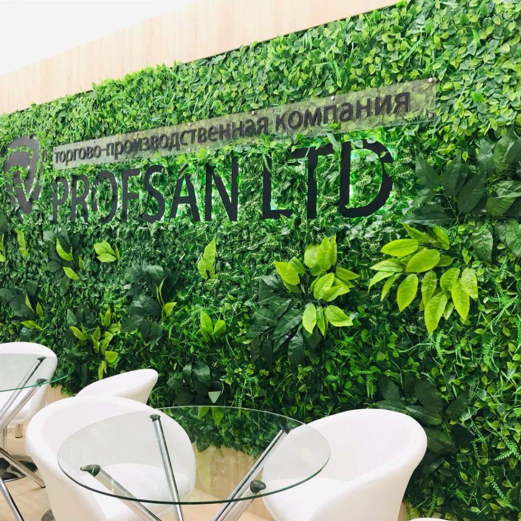 Стенд Профсан на выставке Mosbuild 2021 логотип
