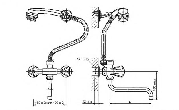 Рисунок 11 — Смеситель для мойки двухрукояточный с подводками в раздельных отверстиях настенный со щеткой с настенным креплением, излив с развальцованным носиком. Тип См-МДРНЩнр
