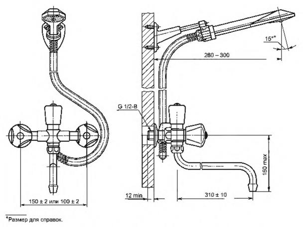 Рисунок 12 — Смеситель общий для ванны и умывальника двухрукояточный с подводками в раздельных отверстиях настенный с душевой сеткой на гибком шланге, излив с развальцованным носиком. Тип См-ВУДРНШлр