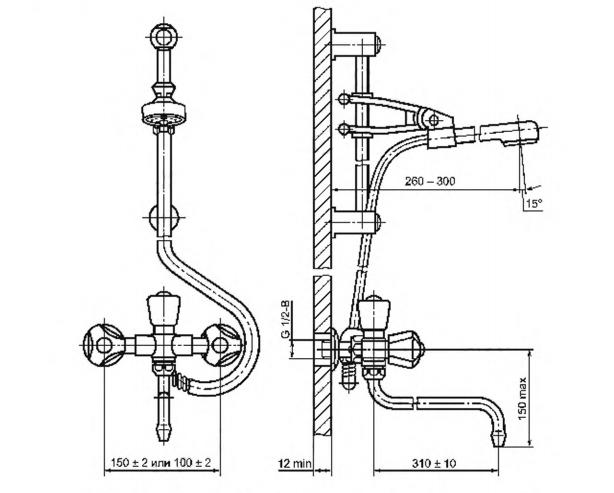 Рисунок 13 — Смеситель общий для ванны и умывальника двухрукояточный с подводками в раздельных отверстиях настенный с душевой сеткой на штанге, излив с развальцованным носиком. Тип См-ВУДРНШтр