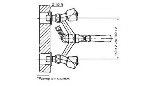 Рисунок 14 — Смеситель для ванны двухрукояточный с подводками в раздельных отверстиях настенный с душевой сеткой на гибком шланге. Тип См-ВДРНШл