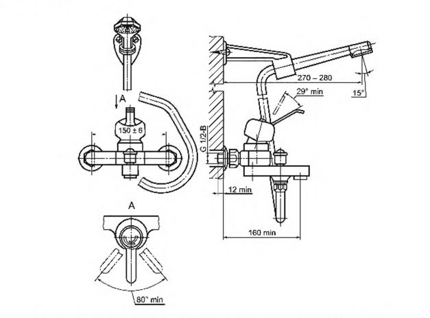 Рисунок 15 — Смеситель для ванны однорукояточный с подводками в раздельных отверстиях настенный с душевой сеткой на гибком шланге, излив с аэратором. Тип См-ВОРНШлА