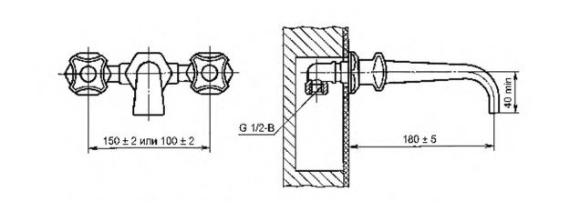 Рисунок 16 — Смеситель для ванны двухрукояточный с подводками в раздельных отверстиях застенный. Тип См-ВДРЗ