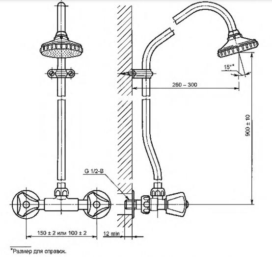 Рисунок 19 — Смеситель для душа двухрукояточный с подводками в раздельных отверстиях настенный с душевой сеткой на стационарной трубке. Тип См-ДшДРНТр