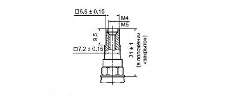Рисунок 26 — Размеры конца шпинделя вентильных головок водоразборной санитарно-технической арматуры