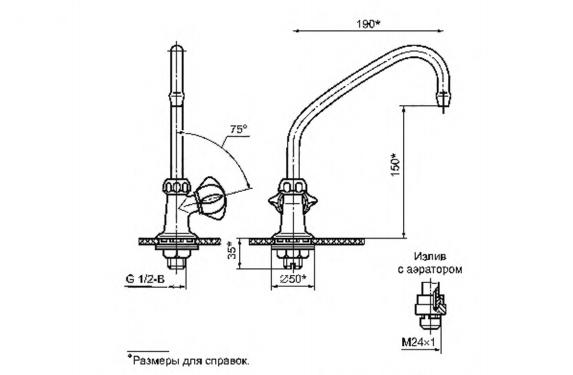 Рисунок 28 — Кран водоразборный набортный (типы КрЦБр, КрЦБА)