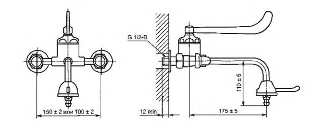 Рисунок 3 — Смеситель для умывальника однорукояточный локтевой с подводками в раздельных отверстиях настенный. Тип См-УмОЛРН