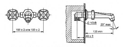Рисунок 4 — Смеситель для умывальника двухрукояточный с подводками в раздельных отверстиях застенный, излив с аэратором. Тип См-УмДРЗА