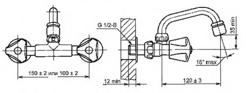 Рисунок 5 — Смеситель для умывальника двухрукояточный с подводками в раздельных отверстиях настенный, излив с аэратором. Тип См-УмДРНА