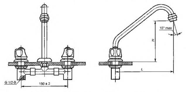 Рисунок 6 — Смеситель для умывальника и мойки двухрукояточный с подводками в раздельных отверстиях набортный, излив с аэратором. Типы См-УмДРБА, См-МДРБА
